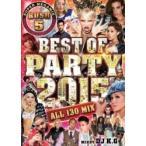 洋楽・ニーヨ・ビヨンセ・テイラースウィフト【DVD】Rush 5 -Best Of Party 2015- / DJ K.G[M便 6/12]【MixCD24】