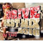 ドライブ【洋楽 MixCD】Drive Best Mix 2016 / DJ Yasu[M便 2/12]