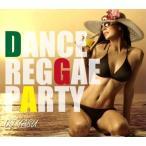 【洋楽CD・MixCD】Dance Reggae Party / DJ Yasu[M便 2/12]