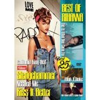 リアーナ【洋楽DVD・MixDVD】Best Of Rihanna / V.A[M便 6/12]