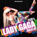 レディーガガ【MixCD】【洋楽】Best Of Lady Gaga -2CD-R- / Tape Worm Project[M便 2/12]画像