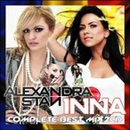 【MixCD】Alexandra Stan & Inna Complete Best Mix -2CD-R- / Tape Worm Project[M便 2/12]【MixCD24】