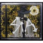 【洋楽CD・MixCD】Sia Best MixCD -CD-R- / Various Artists[M便 1/12]