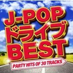 ˮ�ڡ����С������ե�������å�BGM��CD��J-pop �ɥ饤�� Best / V.A[M�� 2/12]