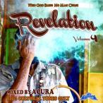 ���γ�CD��MixCD��Revelation Vol.4 / Acura from Fujiyama[M�� 1/12]