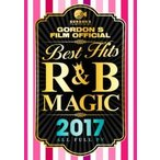 送料無料【洋楽DVD・MixDVD】R&B Magic 2017 / Gordon S Film[M便 6/12]