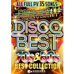 【洋楽DVD・MixDVD】Forever Disco Best / Gordon S Films[M便 6/12]