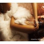 【洋楽CD・MixCD】Alcoholic Music ver. Soul Jam -Neo Soul R&B- / Hiprodj[M便 2/12]