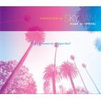 【洋楽CD・MixCD】Alcoholic Music ver. Sky Jam / Hiprodj[M便 2/12]