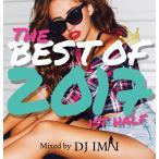 送料無料 【洋楽CD・MixCD】Epix 10 -Best Of 2017 1st Half- / DJ Imai[M便 1/12]