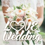 【洋楽CD・MixCD】Epix 14 -Luxury Lounge Style Love Wedding- / DJ Imai[M便 2/12]