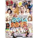 洋楽・PV集・ビヨンセ・ピットブル・アリアナグランデ・テイラースウィフト【DVD】Re Diva Best Of 2014-2015 / I-Square[M便 6/12]【MixCD24】