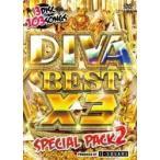 洋楽・アレクサンドラ・スタン【DVD】Diva Best X3 -Special Pack- 2 / I-Square[M便 6/12]