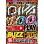 洋楽DVD 2020 Youtube 1億回再生オーバー 4枚組 洋楽DVD MixDVD Diva New Song 100,000,000 Play Buzz Hits / I-Square[M便 6/12]