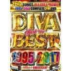 送料無料【洋楽DVD・MixDVD】Diva Best Of Best 1995-2017 / I-Square[M便 6/12]