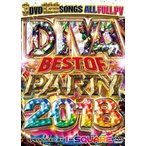 【MixDVD】Diva Best Of Party 2018 / I-Square[M便 6/12]