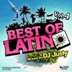 ラテン レゲトン バチャータ 人気シリーズ4弾 ノンストップMix 洋楽CD MixCD Best Of Latin Vol.4 / DJ Justy[M便 2/12]