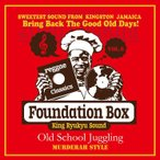 【洋楽CD・MixCD】Foundation Box Vol.6 -Old School Juggling- / King Ryukyu Sound[M便 1/12]