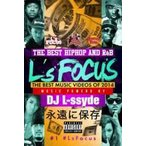 ヒップホップ・洋楽・リックロス【DVD】L's Focus #1 -The Best Music Videos Of 2014-