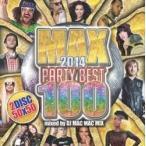 フローライダー・洋楽・メガミックス【MixCD】Max -2014 Party Best 100- / DJ Mac Mac Mix[M便 2/12]