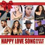 Yahoo!MixCD24洋楽・ブライダル・洋楽・ラブソング【MixCD・MIX CD】Happy Love Song / DJ Mint [M便 2/12]