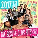 2017年上半期・ベスト・ブルーノマーズ・リアーナ【洋楽CD・MixCD】The Best Of Club Hits 2017 1st Half / DJ Mint[M便 2/12]