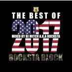 【洋楽CD・MixCD】Epix 15 -Rocksta Block 2017 Best Megamixxx- / DJ Mitch a.k.a.Rocksta[M便 2/12]