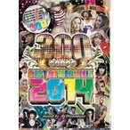 PV集・洋楽・アリアナグランデ【DVD】【MixCD】Best Of Mega Mix 2014 -300 Songs- / DJ Movement[M便 6/12]