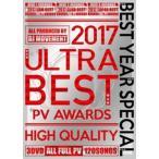 【洋楽DVD・MixDVD】2017 Ultra Best PV Awards / DJ Movement[M便 6/12]