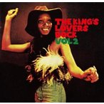 ムロ・ラバーズ・ロック・レゲエ【MixCD】The King's Lovers Rock Vol.2 / Muro[M便 1/12]