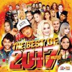 【洋楽CD・MixCD】【洋楽DVD・MixDVD】The Best Of 2017 / DJ Muto[M便 2/12]