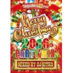 クリスマス・ソング【洋楽DVD】Merry Christmas 2016 -Party Mix- / DJ Nitro[M便 6/12]
