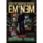 PV集・エミネム・洋楽【DVD】Best Of Eminem Works -AV8 Official Video Mix- / DJ Oggy[M便 5/12]