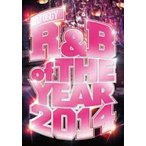 アリアナグランデ・洋楽・PV集【DVD】R&B Of The Year 2014 / DJ Oggy[M便 6/12]【MixCD24】