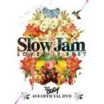 Slow Jam Love Mix Best -AV8 Official Mix DVD-   DJ Oggy