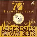 Legendary MoTown Beats by AV8 -70s Disco   Soul Music-