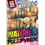 洋楽・アリアナグランデ・PV【DVD】Top100 World Most Watched Full PV Mix / V.A[M便 6/12]