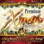 クリスマス・ラブソング【洋楽CD・MixCD】Premium X'Mas CD -Christmas Song & Love Song- / V.A[M便 2/12]