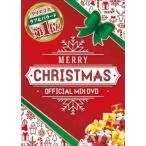 クリスマスソング PV集 ノンストップ DJミックス 洋楽DVD MixDVD Merry Christmas -Official MixDVD- / V.A[M便 6/12]