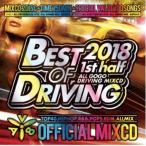 【洋楽CD・MixCD】Best Of Driving 2018 -1st half- All Gogo Driving MixCD / V.A[M便 2/12]