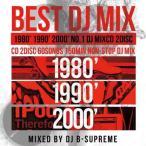 ���γ�CD��MixCD��Best Of 80's 90's 00's Official MIXCD / V.A[M�� 2/12]