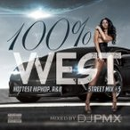 【洋楽・MixCD】100% West Street Mix Vol.5 -Hottest HIPHOP,R&B- / DJ PMX[M便 1/12]
