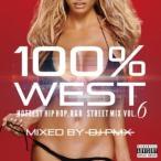 【洋楽CD・MixCD】100% West Street Mix Vol.6 -Hottest HIPHOP,R&B- / DJ PMX[M便 1/12]
