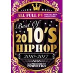 【洋楽DVD・MixDVD】Best Of 2010's -HIP HOP 2010-2017- / Power★DJS[M便 6/12]