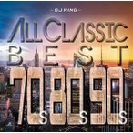 【洋楽CD・MixCD】All Classics Best -70's 80's 90's- / DJ Ring[M便 2/12]