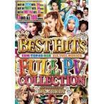 アリアナグランデ・洋楽・PV集【DVD】Best Hits Full PV Collection / DJ★Ruby[M便 6/12]