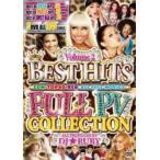 アヴィーチー・アリアナグランデ・洋楽【DVD】Best Hits Full PV Collection Vol.2 / DJ★Ruby[M便 6/12]