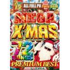 クリスマス・パーティー・ワム【洋楽DVD・MixDVD】Mega X