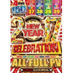 送料無料【洋楽DVD・MixDVD】2017 New Year Celebration / DJ★Scandal![M便 6/12]