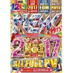 [☆ブッチギリに新しすぎる超最新のベストヒット☆]【洋楽 DVD】New Hits 2017 No.1 Best Vol.2 / DJ★Scandal